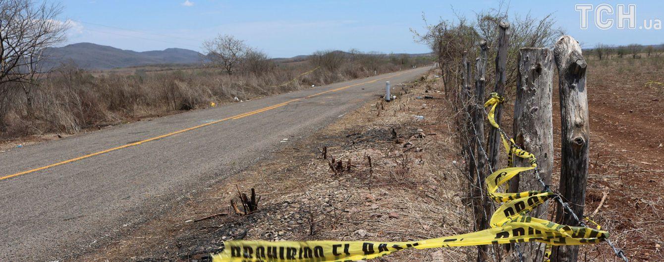 В Мексике в результате перестрелки банд погибло более 20 человек