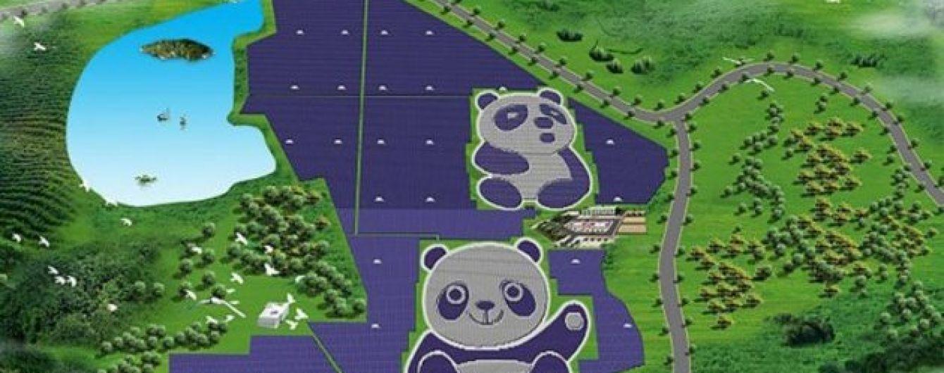 У Китаї з'явилася перша у світі сонячна електростанція у вигляді панди