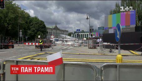 Варшава готується до візиту Дональда Трампа