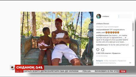 Кріштіану Роналду вперше опублікував фото з усіма своїми дітьми