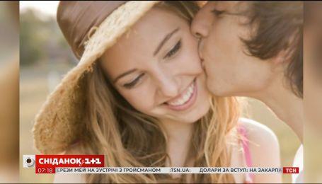 6 липня - Всесвітній день поцілунків