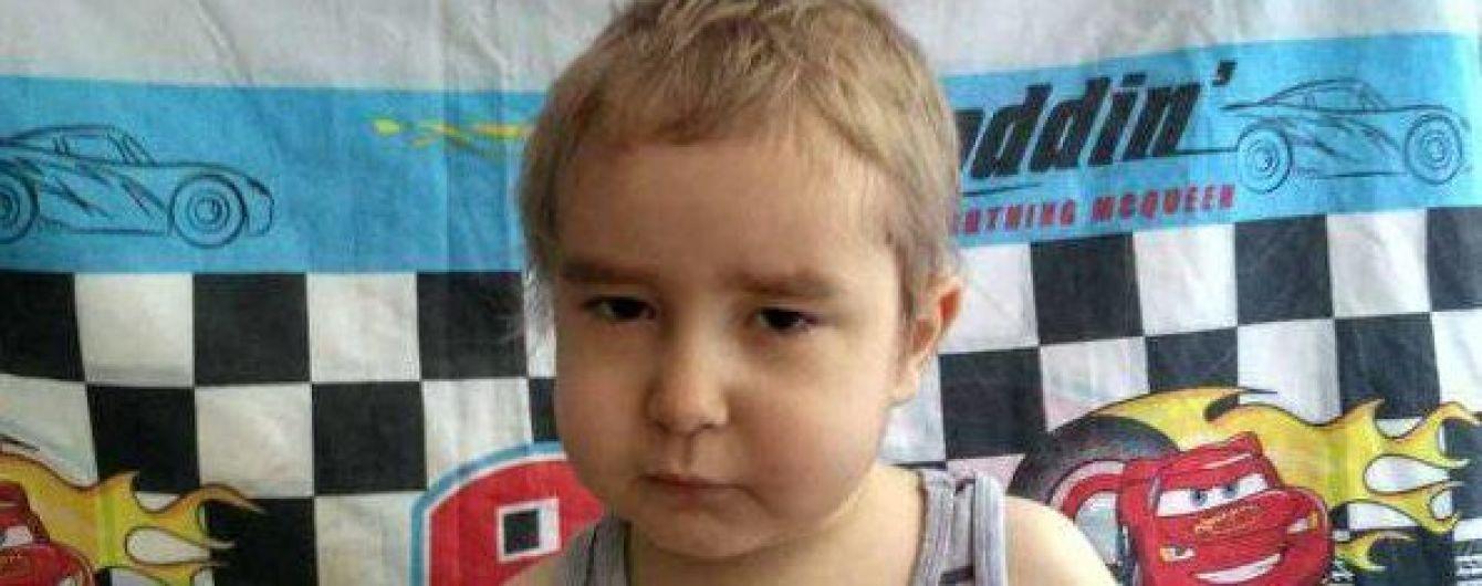 Врятуйте життя 4-річного Владика