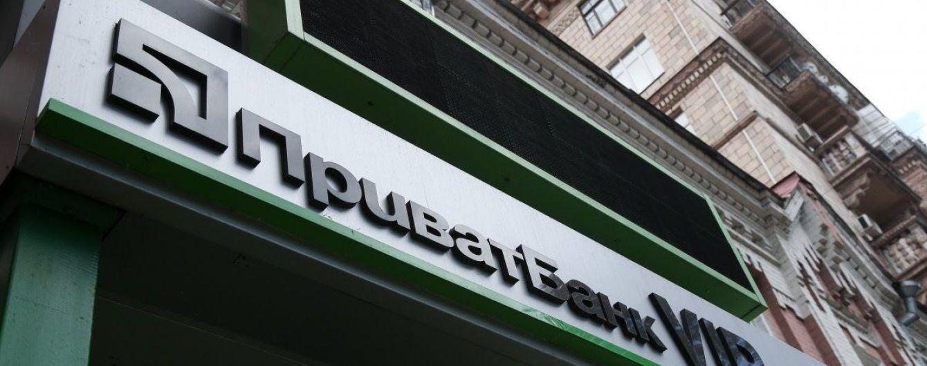 "У НАБУ пояснили причини обшуку в ""ПриватБанку"""