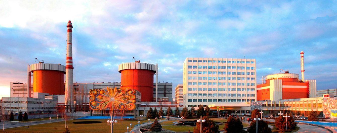 Требует ремонта: Южно-Украинская АЭС отключила один из энергоблоков