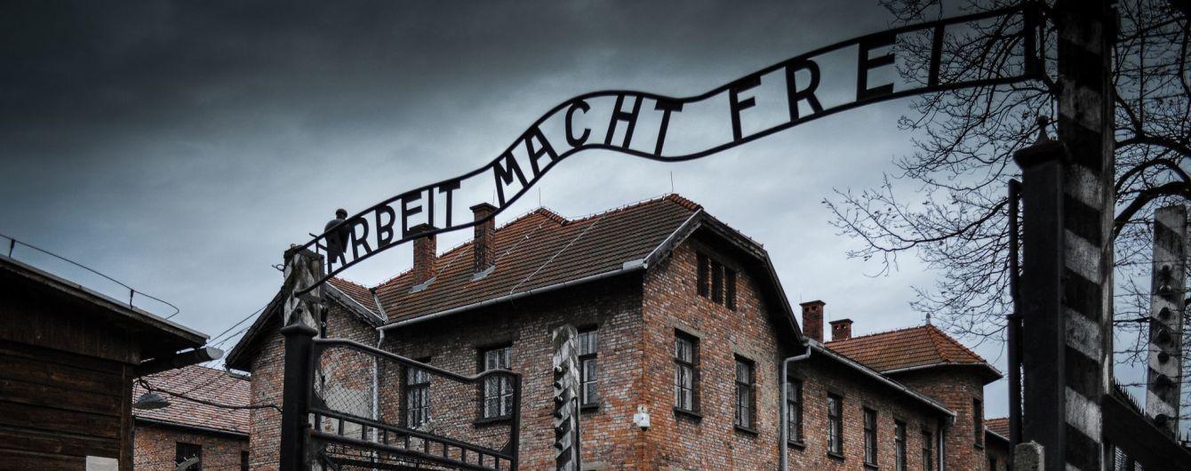 У США конгресмен розлютив громадськість своїм відео з концтабору Освенцим