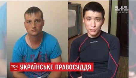 """Двоє російських військових, які """"заблукали"""" на Херсонщині, сплатять штраф по 320 гривень"""
