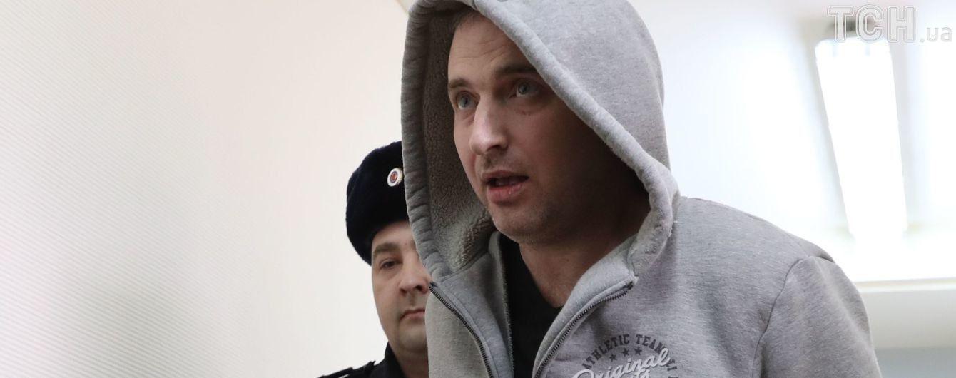 """У РФ оголосили вирок лідеру хакерського угруповання """"Шалтай-Болтай"""""""