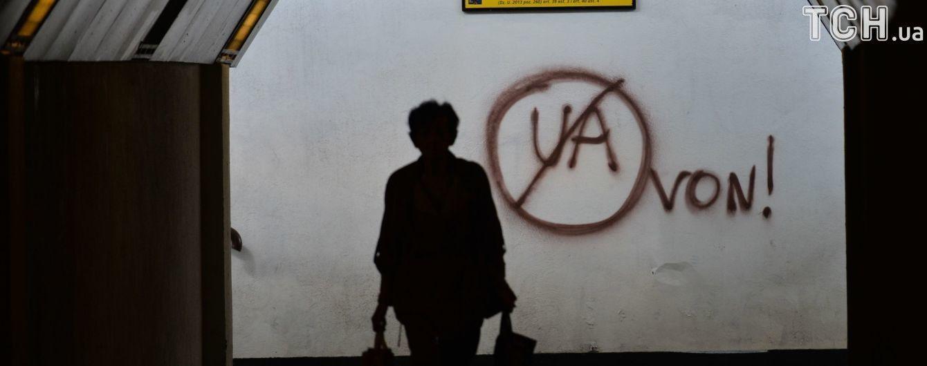 Призрак Бандеры в Варшаве: что случилось с отношениями Украины и Польши