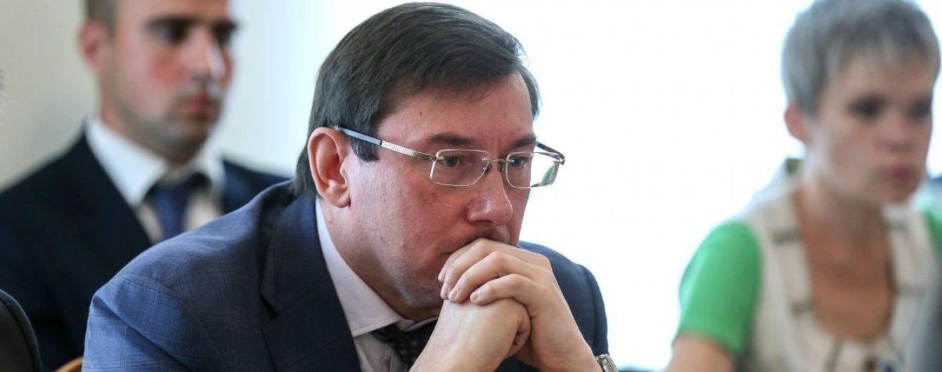 Луценко особисто вручить підозри Розенблату і Полякову