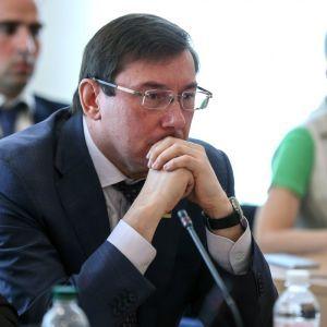 Луценко заявил о подготовке силового переворота митингующими под Радой