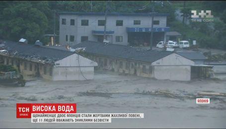 Висока вода вбила двох людей у Японії