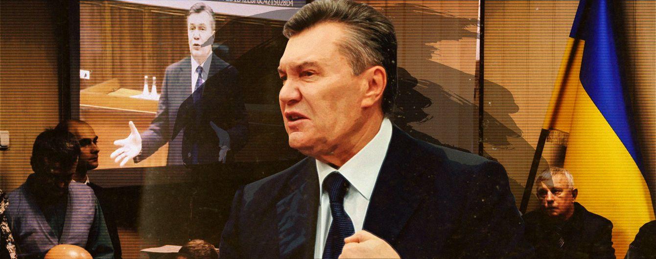 Янукович – это война