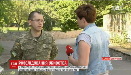 ТСН узнала подробности смерти на передовой военной Надежды Морозовой