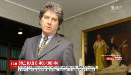 Українського нацгвардійця захищатиме один із найвідоміших адвокатів Італії