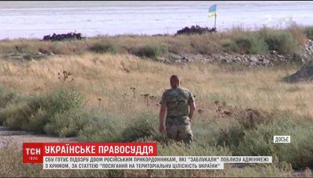 СБУ сообщила, в чем подозревают ФСБшников, задержанных на Херсонщине