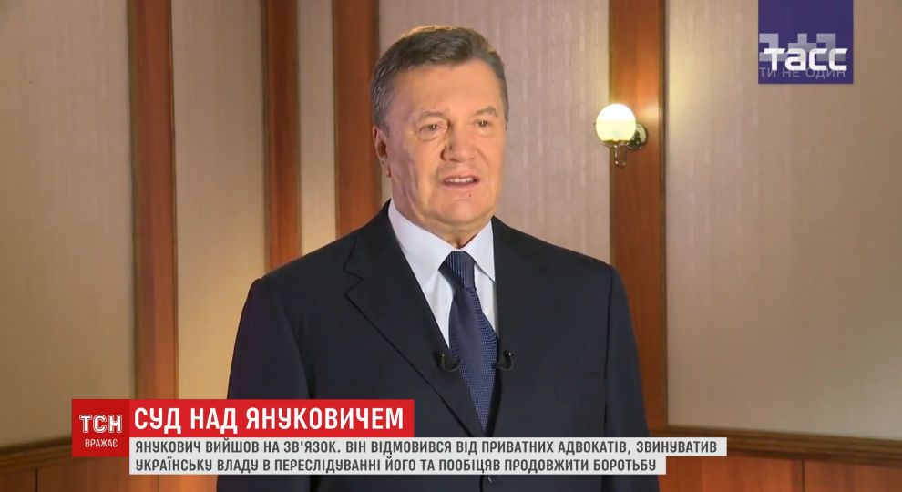 Януковеч веступления видео сегодня