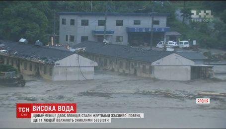 В Японии бушует сильное наводнение