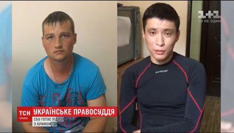 Затриманим на межі з Кримом працівникам ФСБ загрожує до 10 років за ґратами