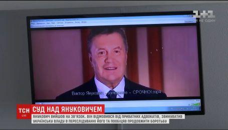 Янукович подал заявление с просьбой открыть производство относительно государственного переворота на Майдане