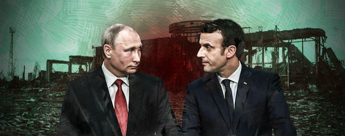 """Як Макрон """"перезавантажить"""" відносини з Росією"""
