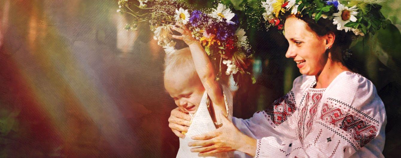 """""""Сурогатне"""" свято: як насправді відзначали Купала давні українці"""