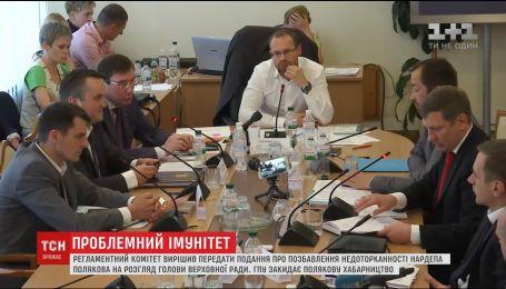 Регламентный комитет заявил о недостаточном количестве доказательств по делу депутата Максима Полякова