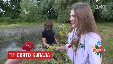 Розваги з водою та вогнем: українці згадали давні традиції напередодні Купала