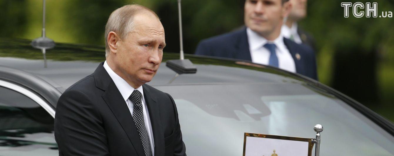 Путін прилетів до Гамбурга на саміт G20