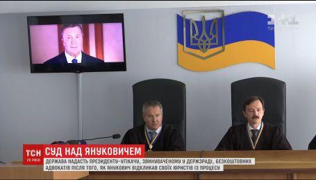 Україна надасть безкоштовних адвокатів екс-президенту Януковичу