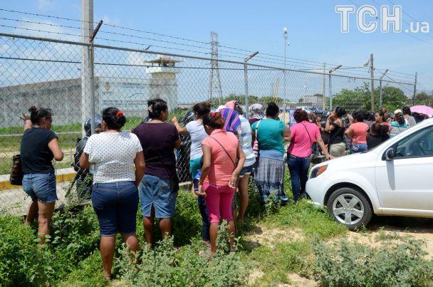 Практически 30 человек погибли втюрьме Акапулько вМексике