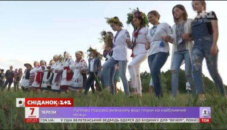 Як святкують Івана Купала жителі села Фасова