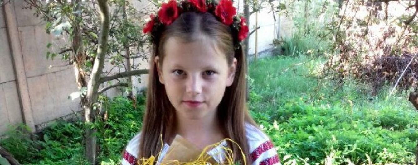 Помогите Владиславе одолеть злокачественную опухоль