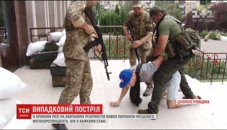 Раненый криворожский журналист Вячеслав Волк до сих пор находится в тяжелом состоянии