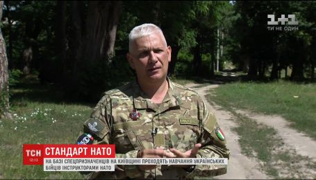 Опыт НАТО: под Киевом продолжается тренинг под руководством итальянского экс-военнослужащего