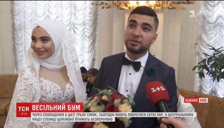 Особая дата: сотни пар собираются пожениться в Киеве седьмого июля