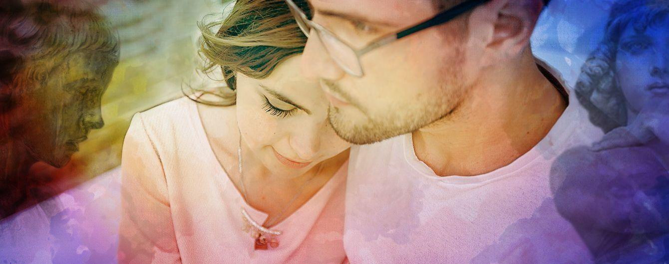Любовь всей жизни – но без секса