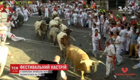 Трьох чоловіків шпиталізували після забігу з биками в Памплоні