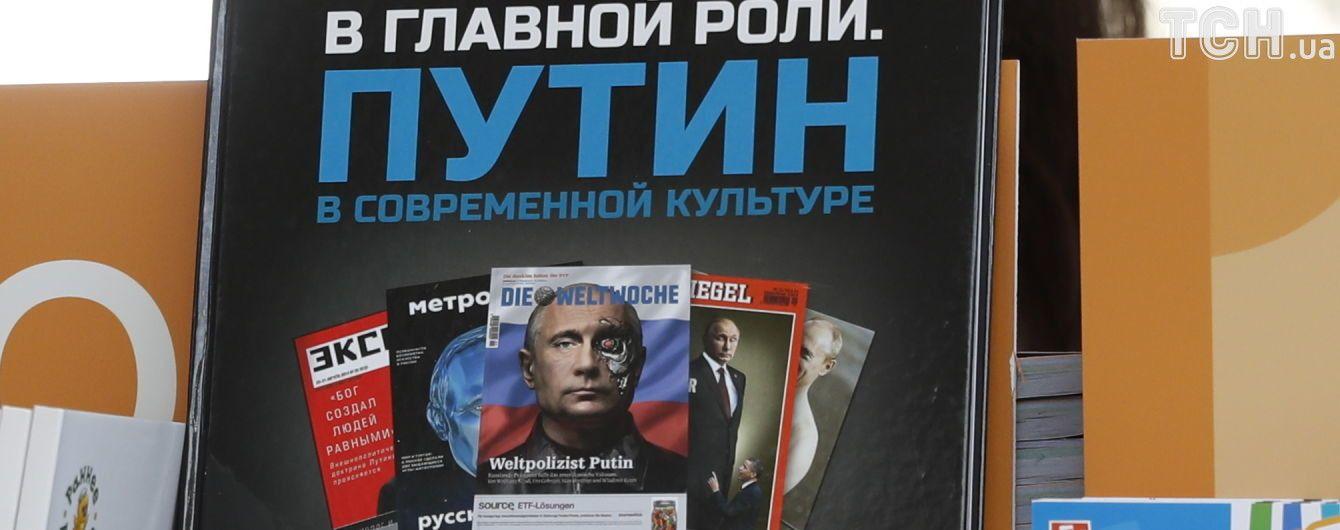 Одна заборона і суперечка навколо збитків. Результати санкцій щодо пропагандистських книжок із РФ