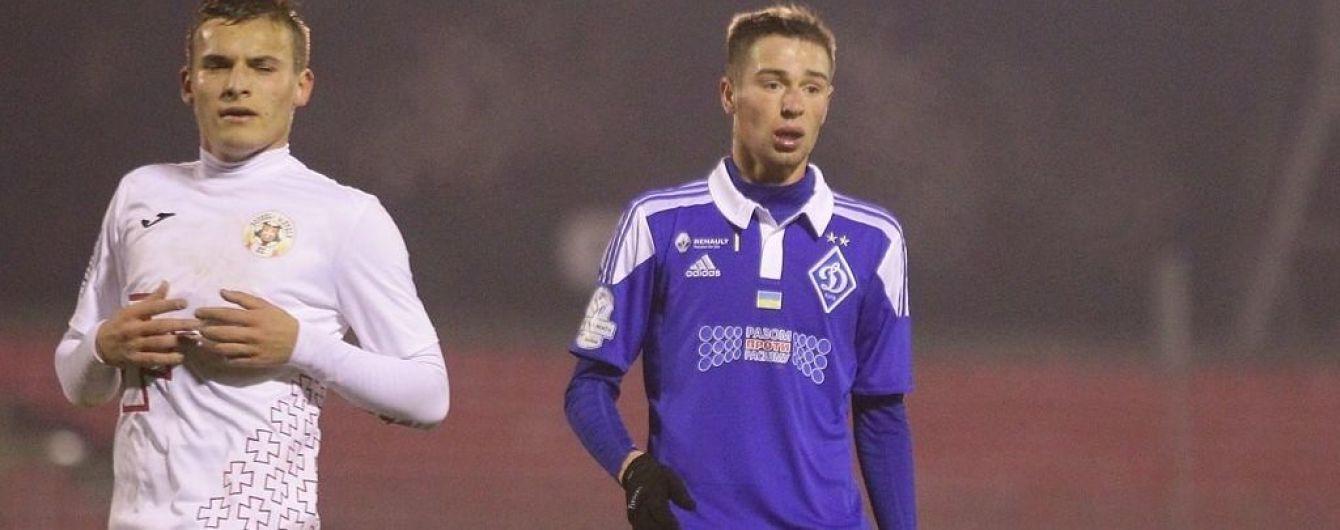 """""""Динамо"""" віддасть в оренду низку молодих футболістів"""