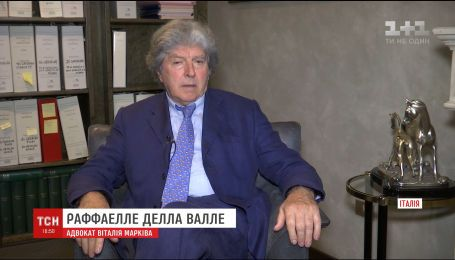 Эксклюзив ТСН: адвокат Виталия Маркива в Италии уверяет, что нацгвардиец не виноват