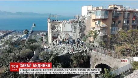 В Неаполе спасатели пытаются освободить людей из-под завалов жилого дома