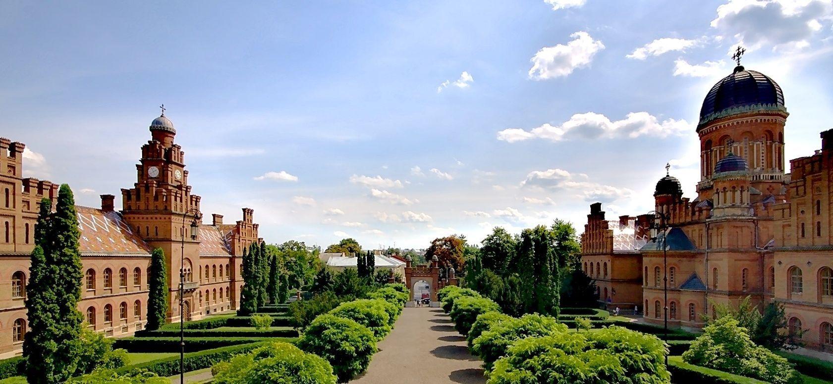 Чернівецький ботанічний сад