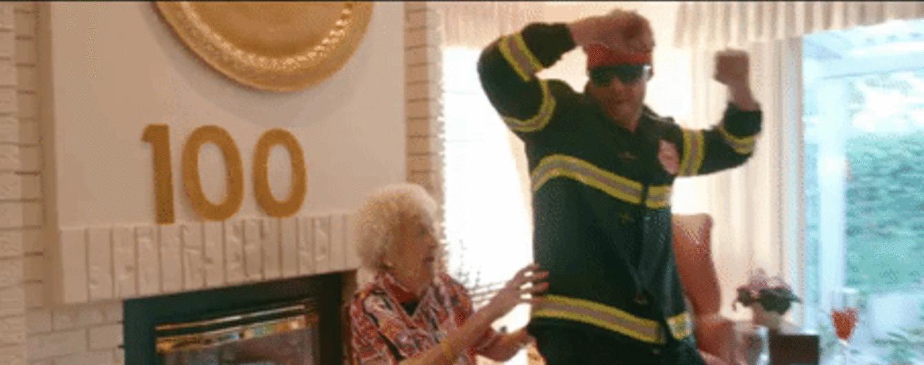 Стриптиз для 100-летней бабушки и новый трек ONUKA. Тренды Сети