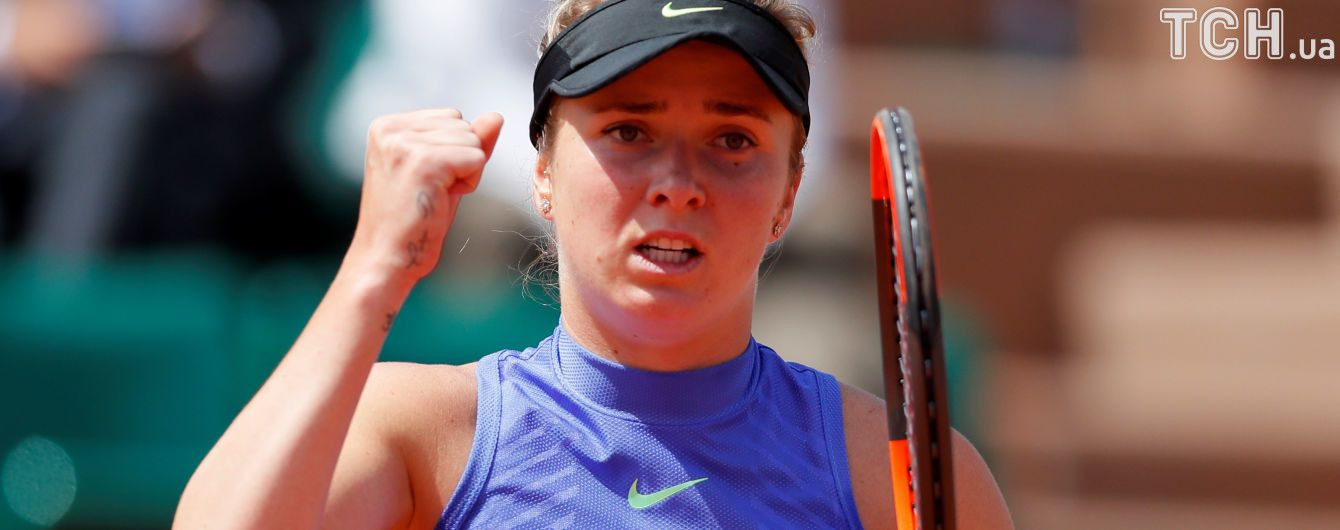 Свитолина стала первой украинкой, вышедшей в 1/8 финала Wimbledon