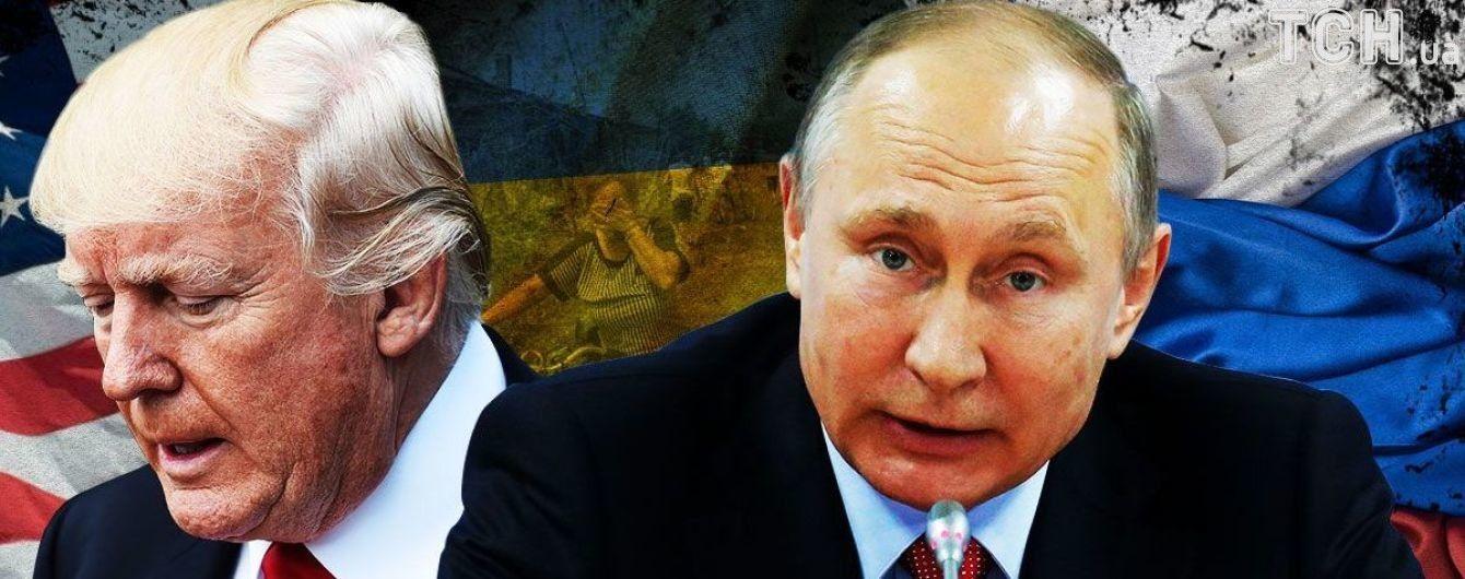 Фокус на Украине. Что Путин и Трамп говорили о войне перед встречей на саммите G20