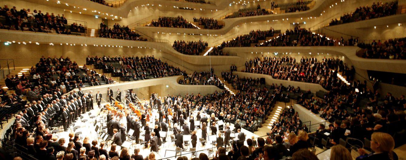 Після зустрічі Трампа з Путіним гості G20 зібралися у філармонії слухати Бетховена