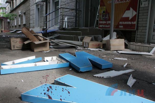 В центре оккупированного Луганска прогремел второй взрыв - СМИ