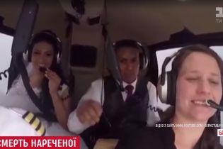 Появилось видео катастрофы вертолета с невестой перед свадьбой в Бразилии