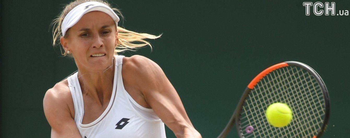 Цуренко не зуміла пробитися до 1/8 фіналу Wimbledon