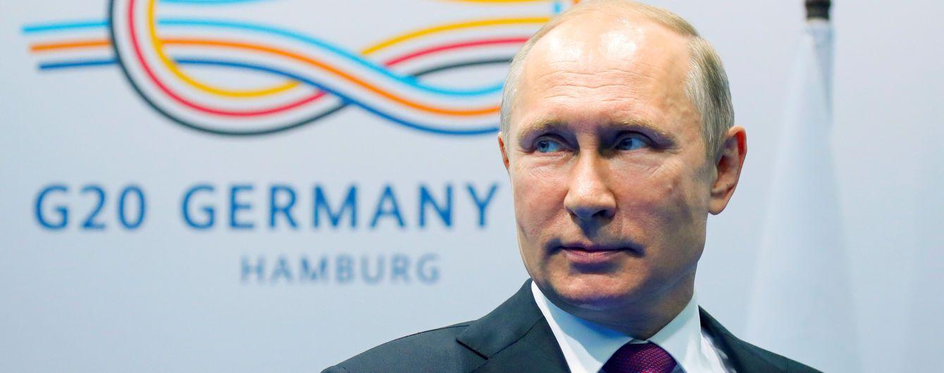 Путин заявил об общности интересов народов России и Украины